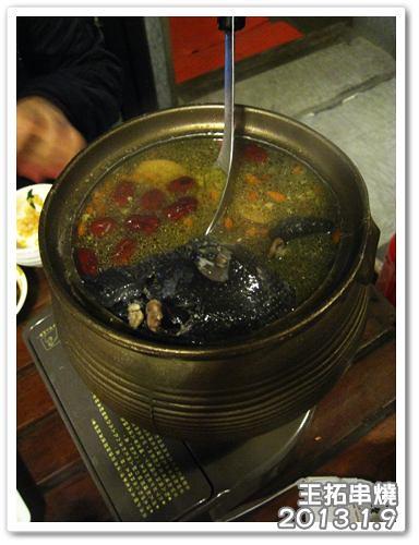 130109-人蔘雞湯