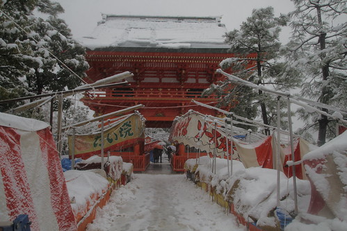 Ana-Hachimangu in snow