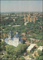 Russia Središnji savezni okrug