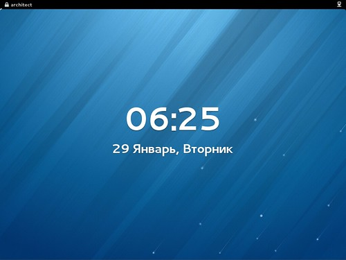Экран блокировки в GNOME