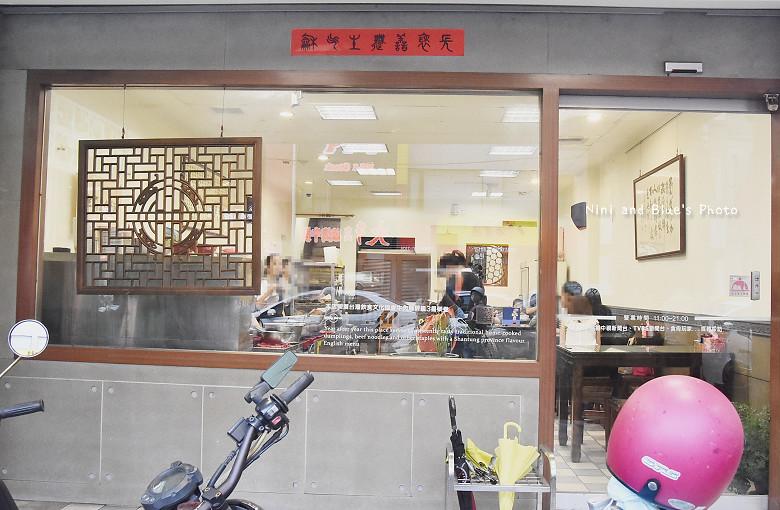 台中公益路平價美食小吃餐廳山東餃子麵食館22