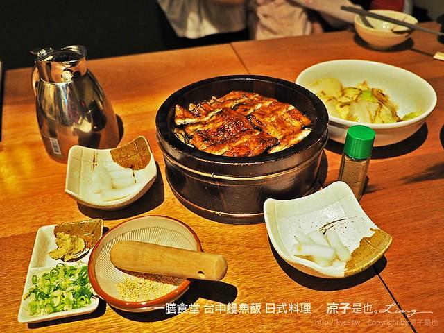 一膳食堂 台中饅魚飯 日式料理 21