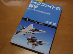 PC090071.JPG