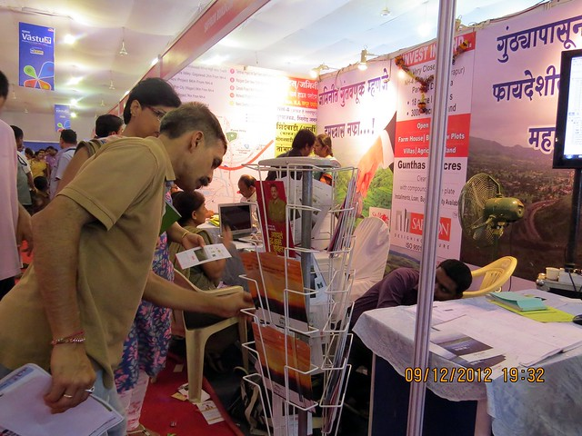 Pune Property Exhibition - Sakal Vastu - Property Expo - December 2012 - 17