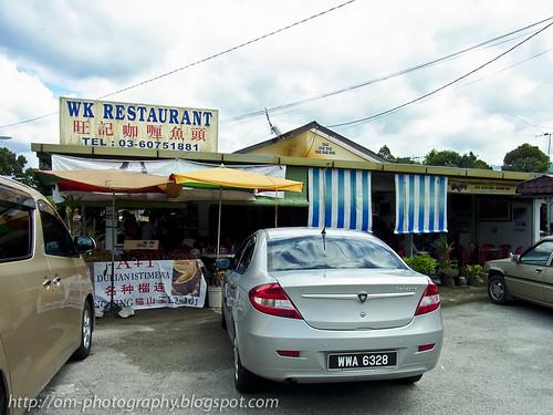 wk restaurant, ulu yam R0020613 copy