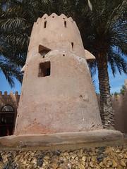 Heritage Village - قرية التراث