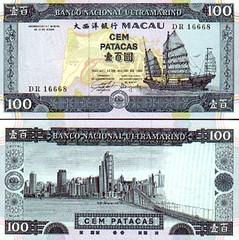 macau-money-3