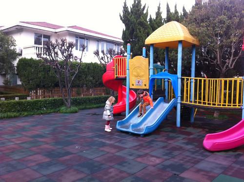 Scott and Elaine in an empty playground