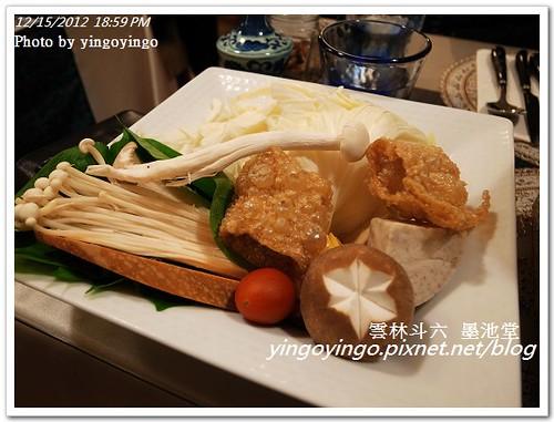 雲林斗六_墨池堂20121215_R00109456