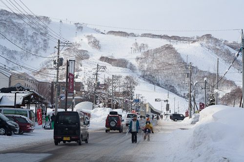 Hirafu ski slopes