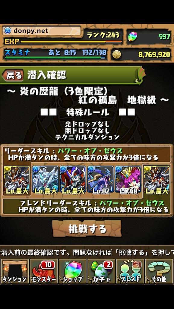20121231015710