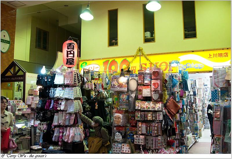 櫛田神社&川端商店街&博多運河城拉麵競技場   (14)