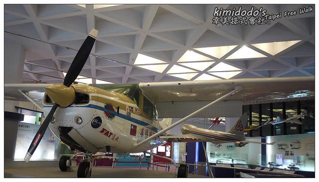 航空科學館 (12)