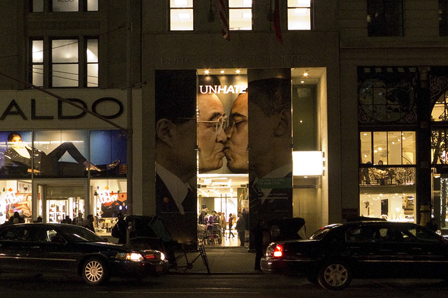Unhate, 5th Avenue