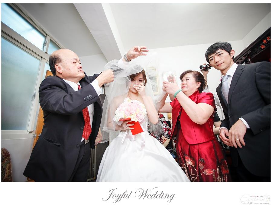宗穆 & 媜妮 婚禮紀錄_00069