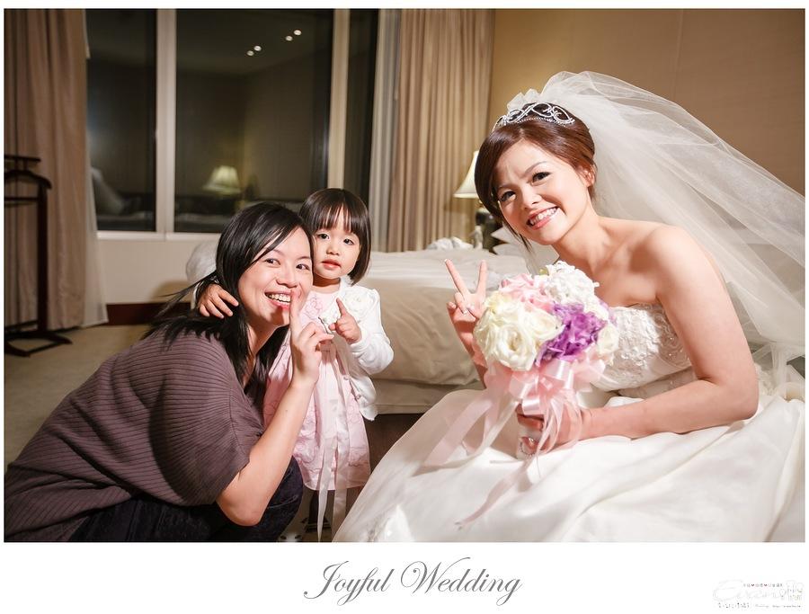 宗穆 & 媜妮 婚禮紀錄_00155