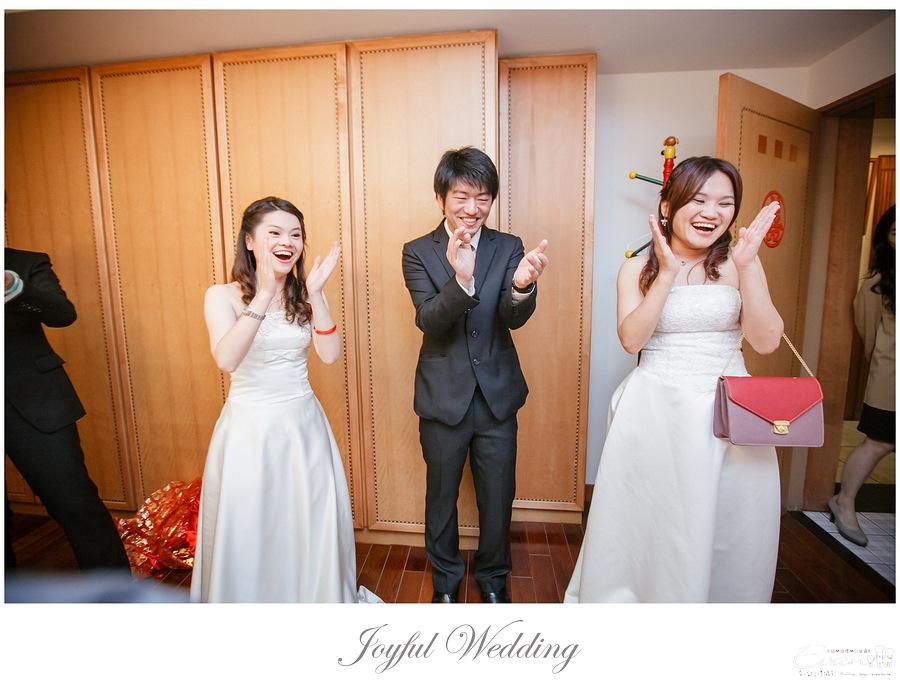 宗穆 & 媜妮 婚禮紀錄_00113