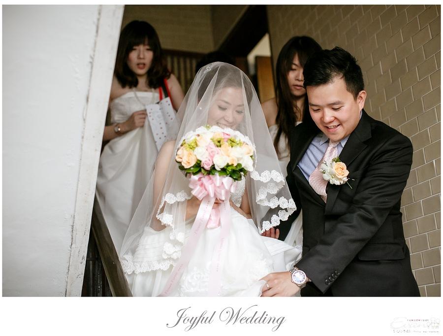 世貿三三 婚禮記錄 小朱爸_0055