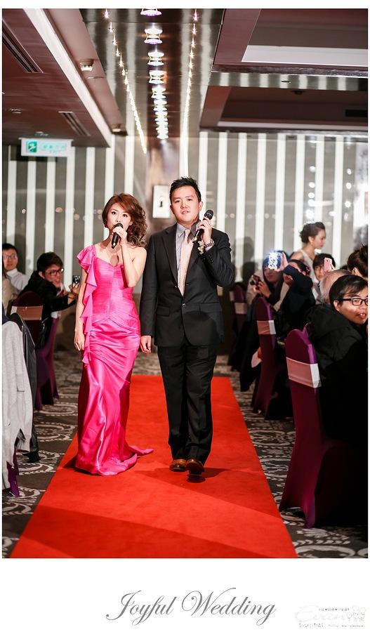 世貿三三 婚禮記錄 小朱爸_0124