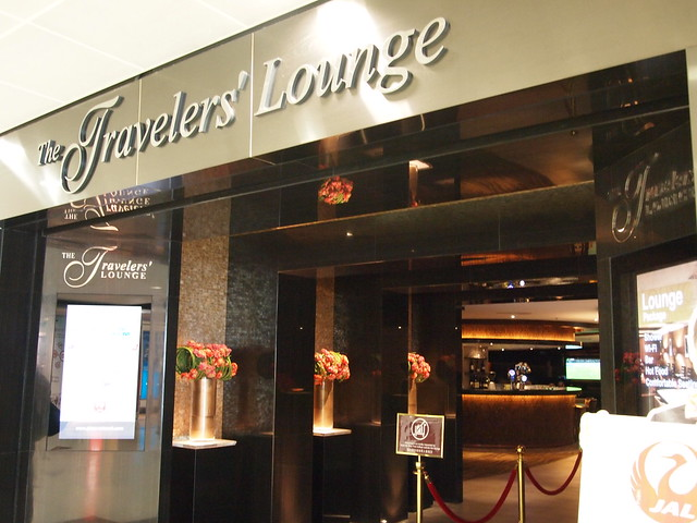 The Travelers' Lounge @ Hong Kong