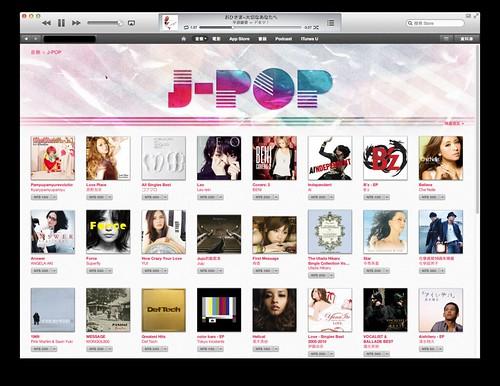 iTunes JPOP 終於來了