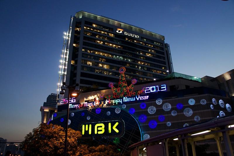 Trip to Bangkok2013-01-02 423