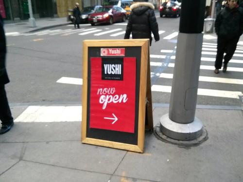 yushi signboard