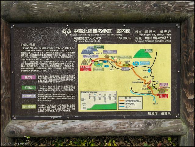 Path to Togakushi Oku Shrine: Map