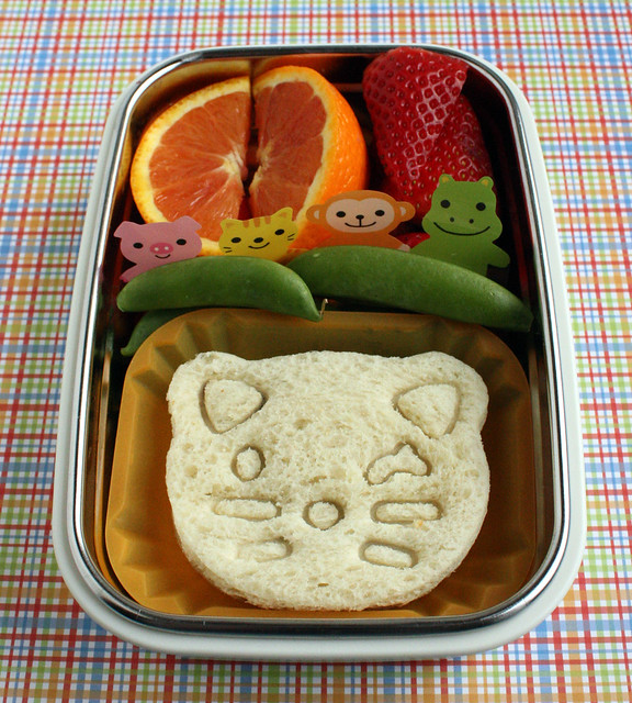 Preschool Kitty Cat Bento #389