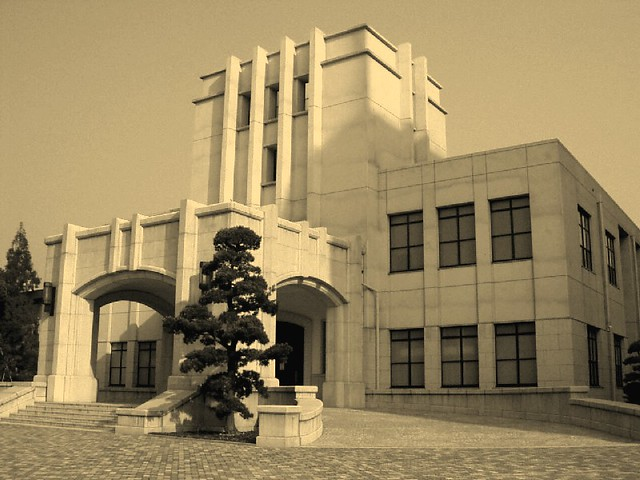 Army Headquarters Army Headquarters Ich…