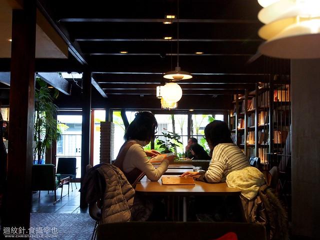 京都 Cafe Bibliotic Hello!