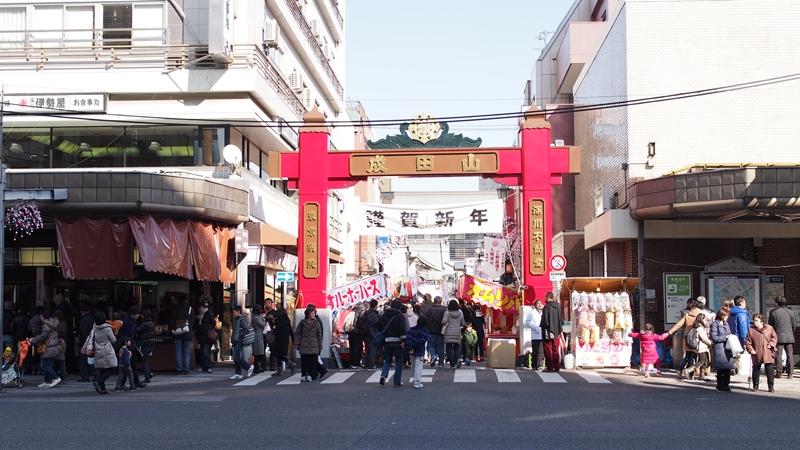 Tokyo Honeymoon 2013_day02_094