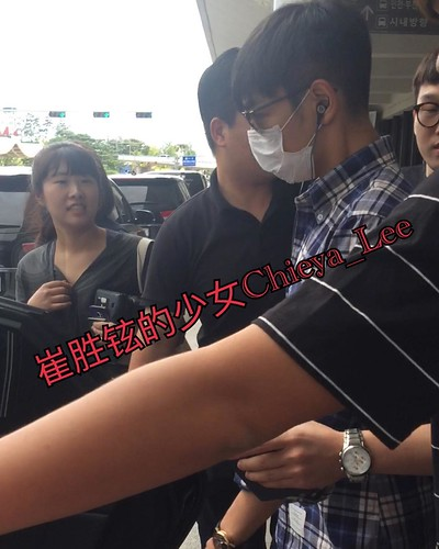 TOP Arrival Seoul Gimpo from Tokyo Haneda 2016-08-28 (6)