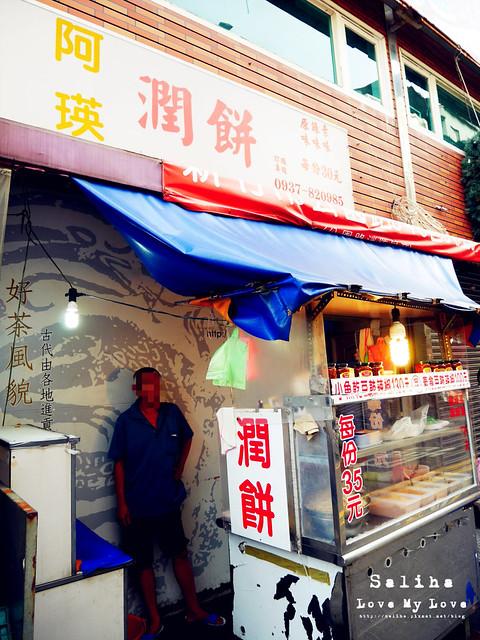 新竹巨城城隍廟美食小吃推薦 (18)