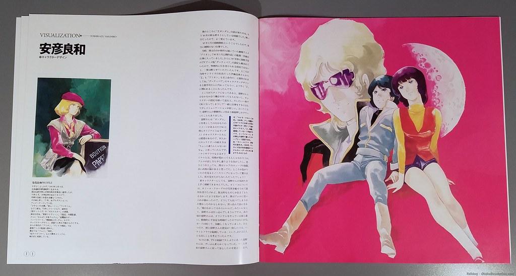 Zeta Gundam Laserdisc Box Set I 22