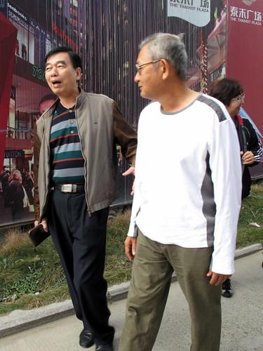 Trip to Fuzhou - Suanie's dad's cousin