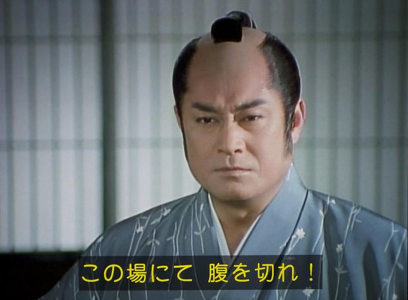 2012-12-20 暴れん坊将軍