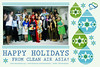 Holiday Postcard 2012