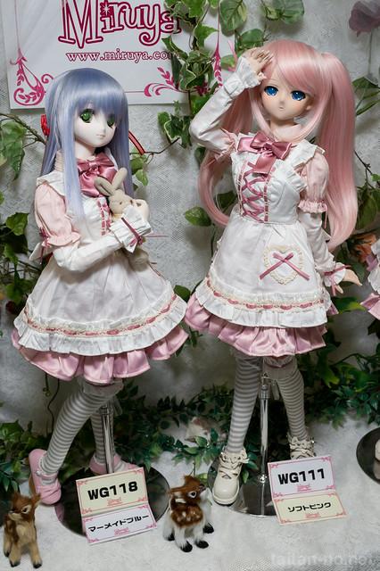DollsParty28-DSC_7062