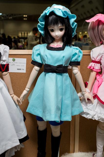 DollsParty28-DSC_7109