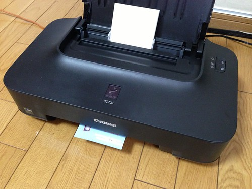激安インクジェットプリンターCanon PIXUS iP2700