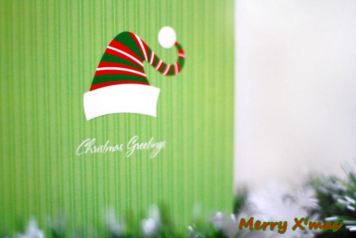christmas size