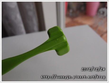 PC247455.jpg