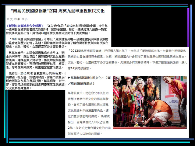 Pulima 藝術節合作經驗分享2012_12_17.033