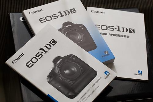EOS-1D C_03