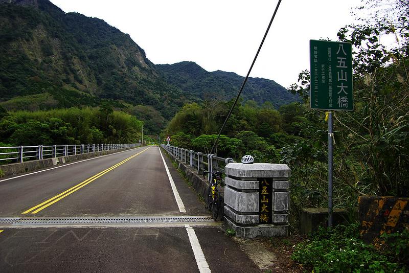 八五山大橋