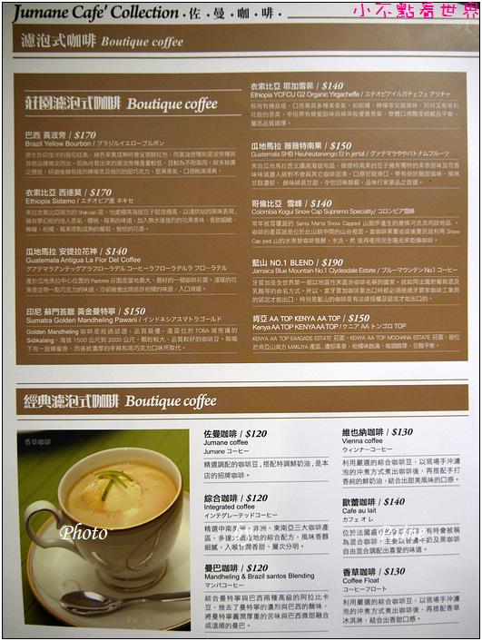 台北中山站佐曼咖啡館 (69).JPG