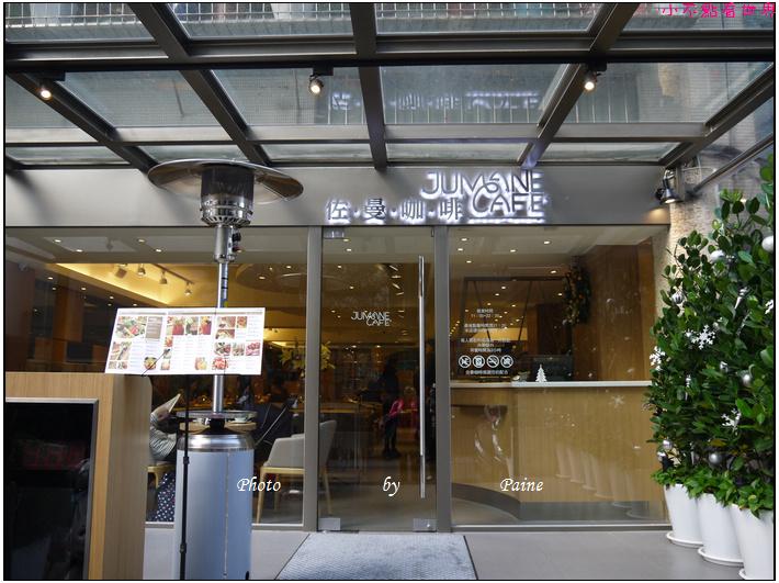 台北中山站佐曼咖啡館 (64).JPG