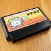 Door Door (Famicom) cartridge by bochalla