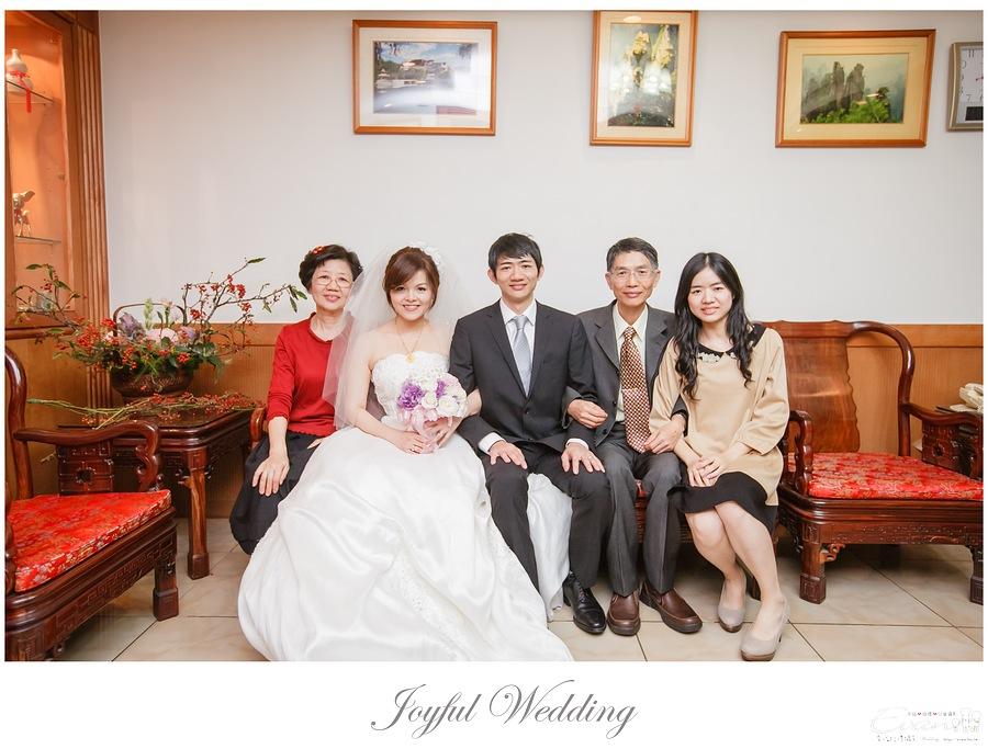 宗穆 & 媜妮 婚禮紀錄_00118